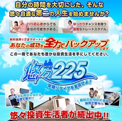 yuyu225.jpg